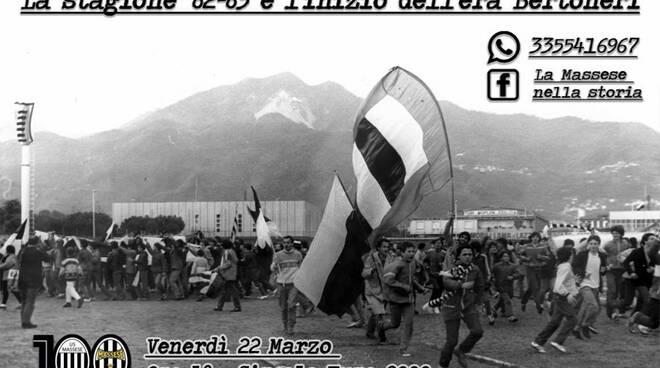 Massese, venerdì il secondo evento per il Centenario