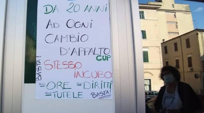 Protesta al CUP