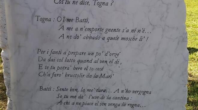 poesia marcello betti quercioli