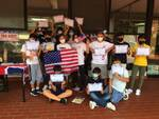 Don Milani English Summer Camp